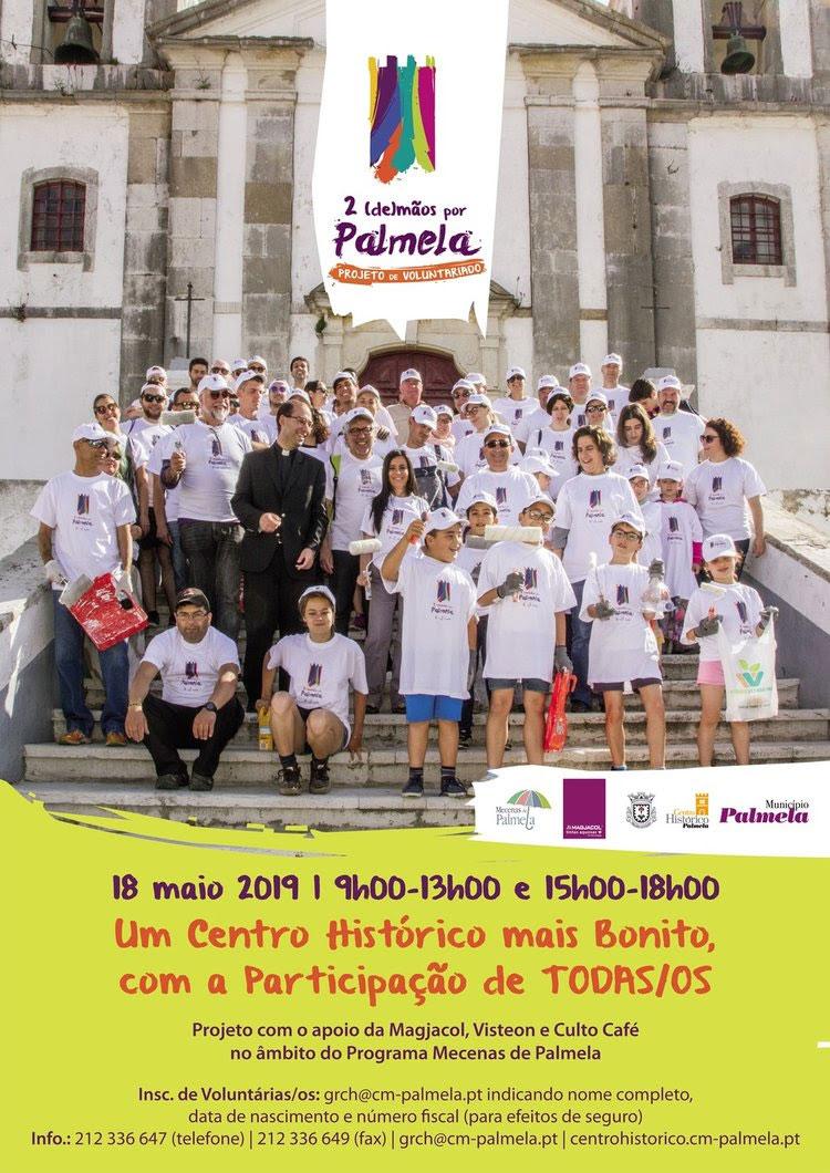 """""""2 (de)mãos por Palmela"""": Ajude a tornar o Centro Histórico mais bonito!"""